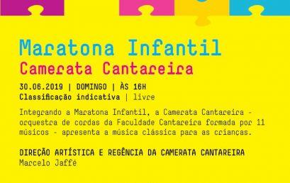 Camerata Cantareira no MIS – Imperdível